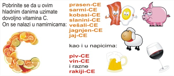 vitamin C joke