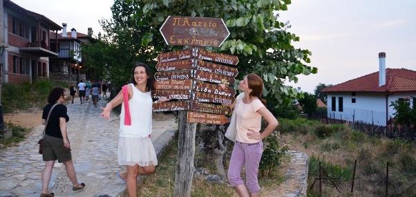 Izlet selo na Olimpu