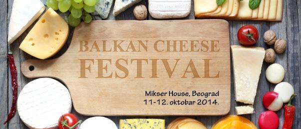 drugi-festival-cover-sajt