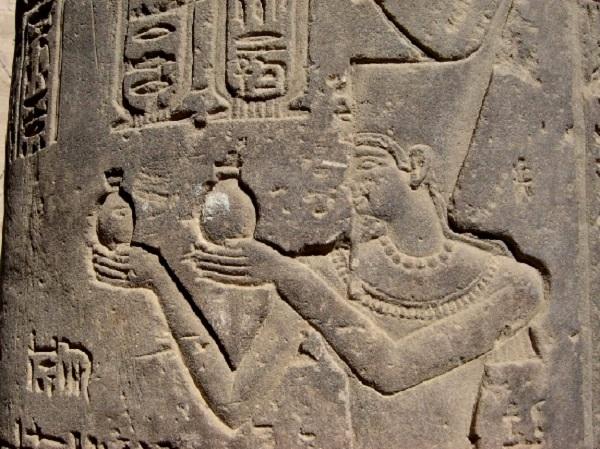 egipat parfemi