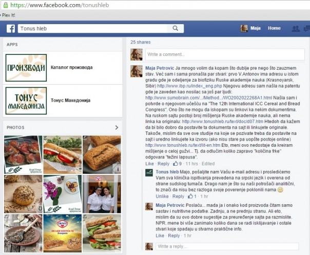 FB prepiska javna